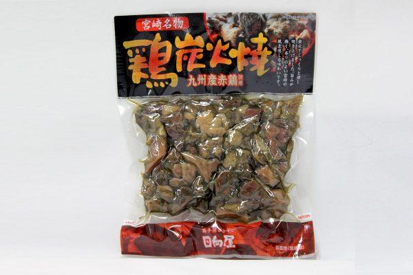 宮崎名物 鶏炭火焼~九州産赤鶏使用~