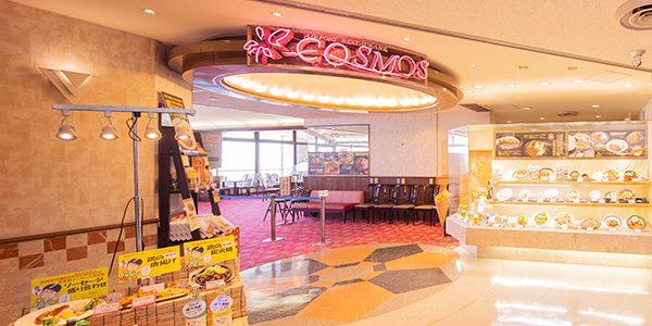 レストラン コスモス