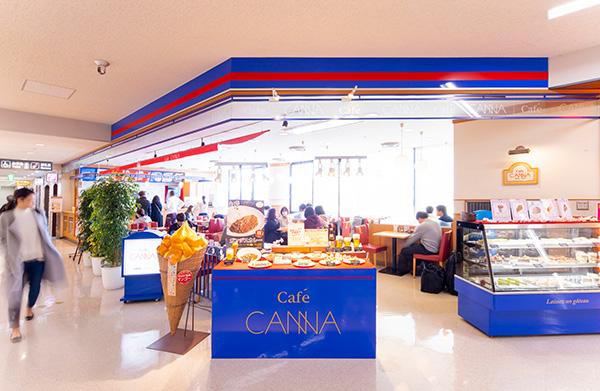 カフェ カンナ