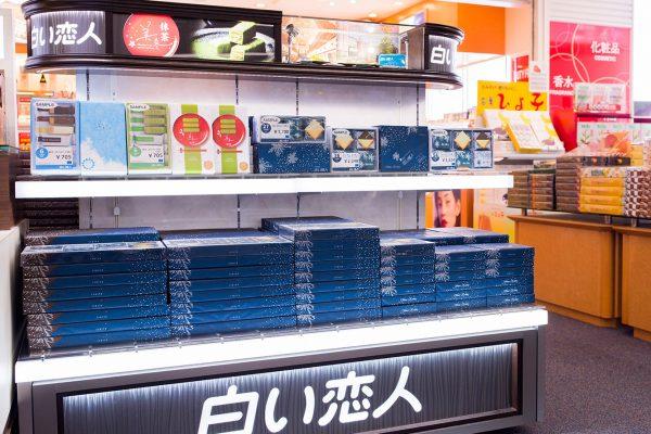 日本ブランド菓子:白い恋人