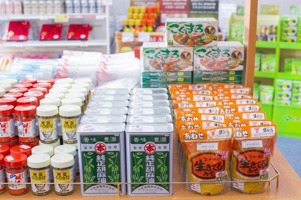 日本の調味料(味噌、ごま油、ふりかけ)