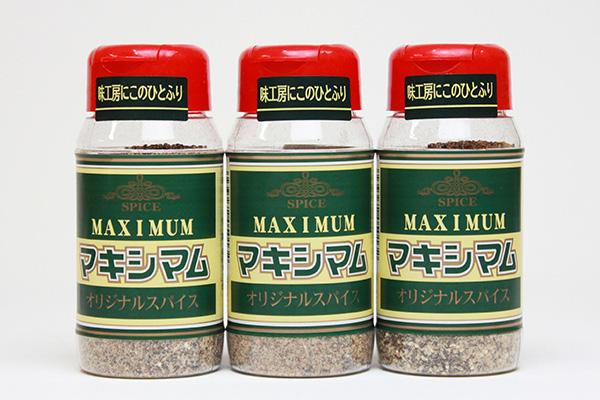中村食肉 マキシマム【140g】540円