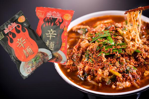 桝元 辛麺各種