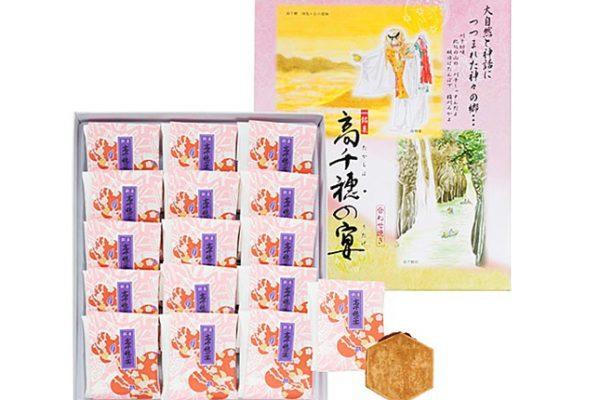 高千穂の宴(菓子)【10個入り】760円・【15個入り】1,080円