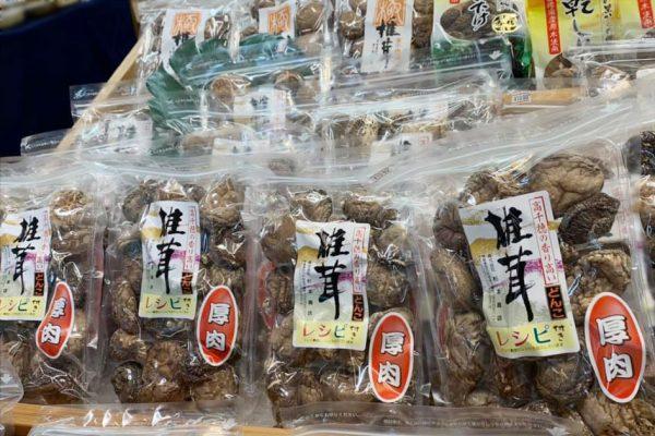 干し椎茸 380円~1,080円