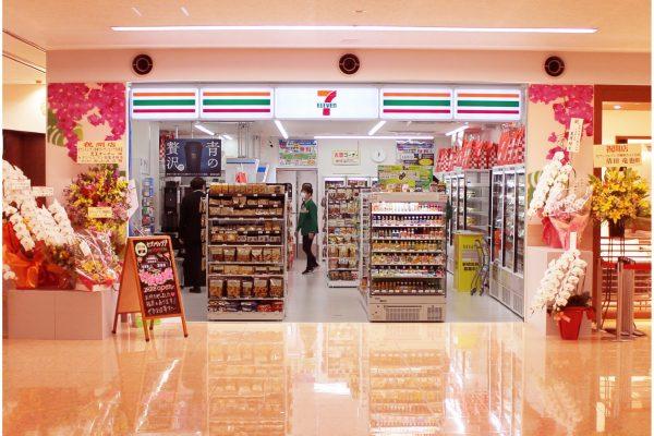 セブン-イレブン宮崎ブーゲンビリア空港店